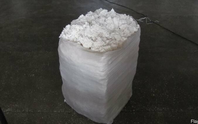Cotton linter pulp (cotton cellulose)