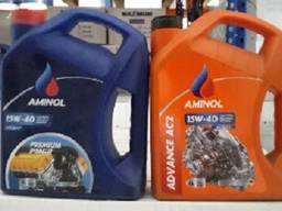 Aminol lubricating OIL - photo 8