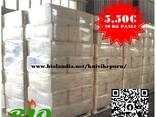 Shavings for animals / Стружка для животных / Kuivikepuru lemmikeille 20 KG PAALI - photo 1