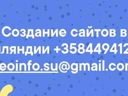 Создание многоязычных сайтов Сайт визитка 309 Магазин