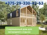 Строим Современный Каркасный дом - фото 1