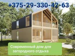 Строим Современный Каркасный дом