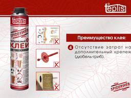 Строительный клей теплоизоляции Teplis Spiderweb 1000 мл. - photo 5