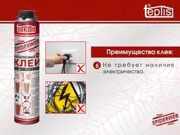 Строительный клей теплоизоляции Teplis Spiderweb 1000 мл. - photo 6