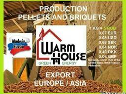 The factory of fuel pellets Warm House. Pellets, Briquette